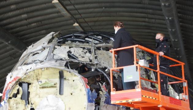 Розгляд справи МН17 по суті: перші підсумки