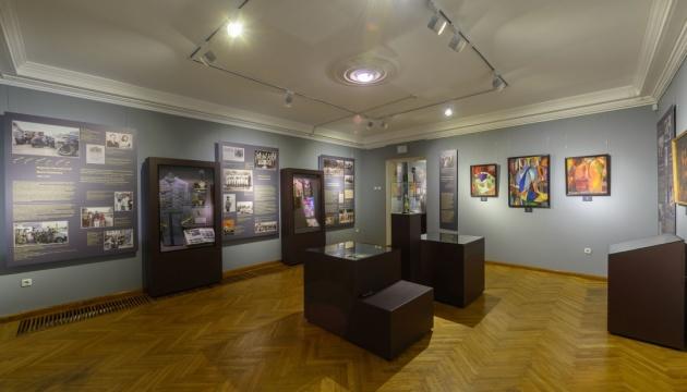 Музей української діаспори запросив на авторську екскурсію новою постійною експозицією