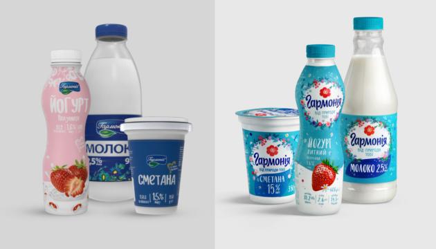 Маркетинговая компания PØLARIS Partners обновила молочный бренд «Гармония»