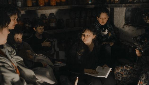 Трускавецький кінофестиваль відкриє «Земля блакитна, ніби апельсин»