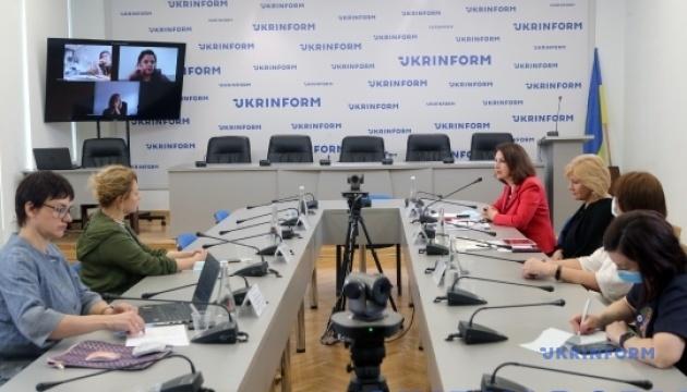 Концепція комунікації у сфері гендерної рівності у Києві