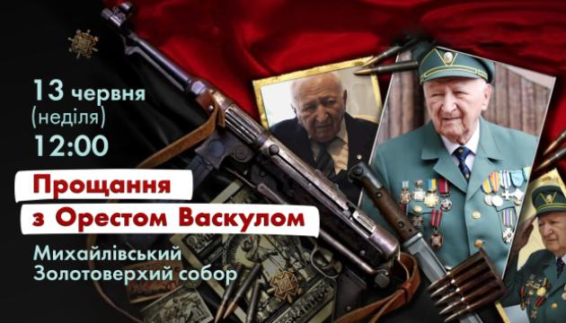 У Михайлівському соборі відбудеться прощання з керівником Київського братства ветеранів ОУН і УПА Орестом Васкулом