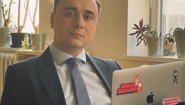 У Росії оголосили в розшук директора Фонду Навального