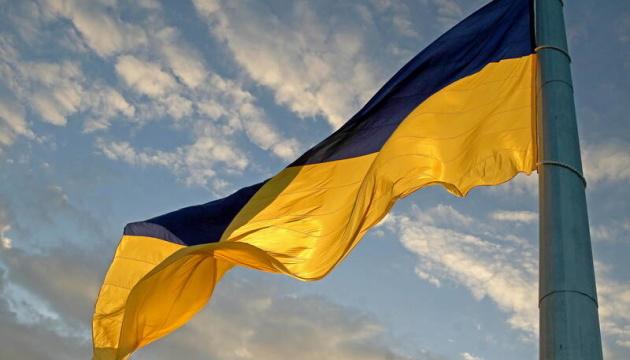 МІОК запросив до ХV Міжнародної школи україністики