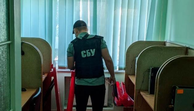 СБУ блокувала сall-центри, які працювали на підсанкційній «Яндекс»