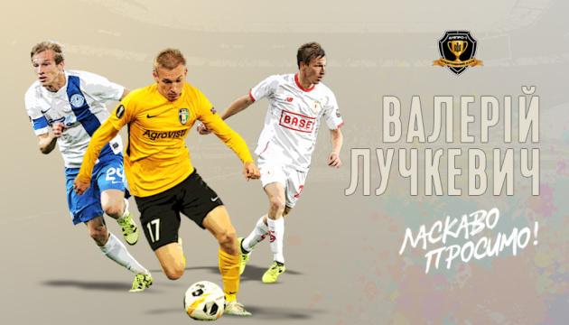 Валерій Лучкевич виступатиме у «Дніпрі-1»