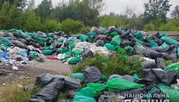 У Сумах виявили звалище небезпечних відходів