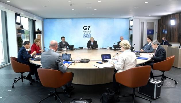 У Британії стартував триденний саміт G7