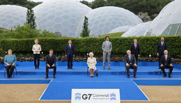 Елизавета II встретилась с лидерами «Большой семерки»