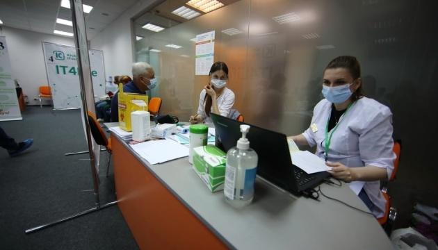В Харькове открыли временный центр вакцинации