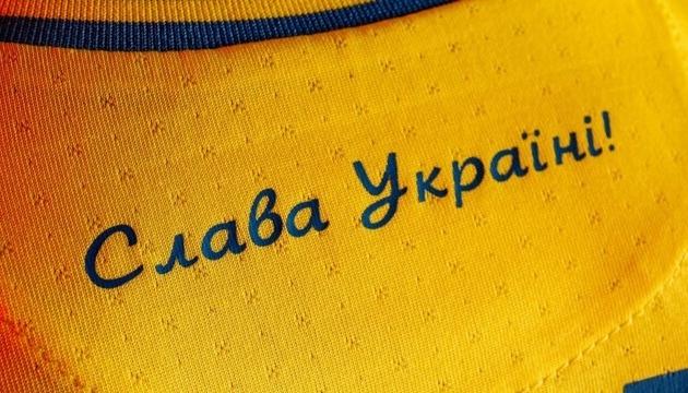 Павелко: Компромисс с решением УЕФА - это наша победа