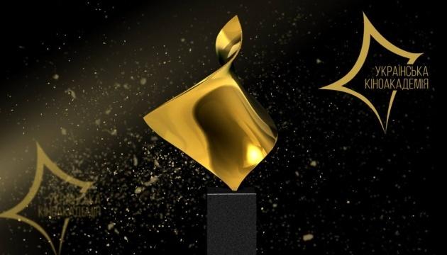 Стали відомі лауреати кінопремії «Золота Дзиґа»