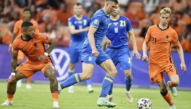 Нідерланди - Україна. Текстова трансляція матчу Євро-2020