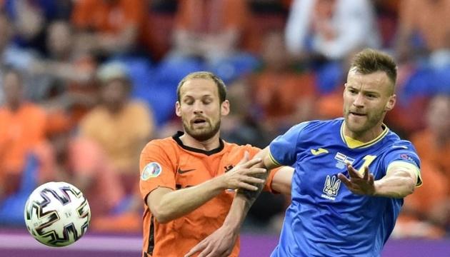 Сборная Украины минимально уступила Нидерландам в матче футбольного Евро-2020