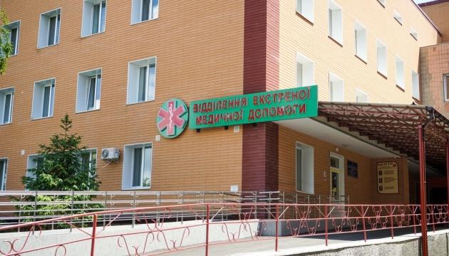 У Бердичіві оновили приймальне відділення лікарні