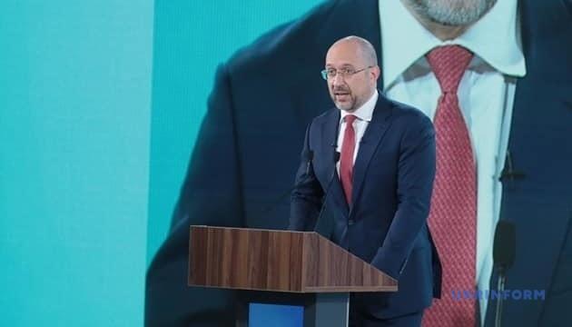 Шмыгаль пояснил, что нужно для успеха антикоррупционной реформы