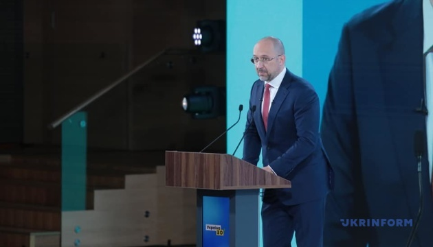 Shmyhal explains what is needed for success of anti-corruption reform