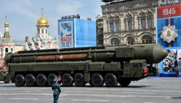 Россия и США увеличили число готового к применению ядерного оружия - SIPRI