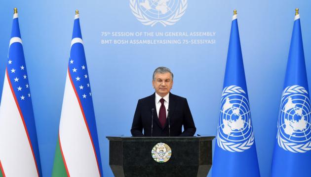 Чи відображає обрання до Ради з прав людини реальні реформи в Узбекистані