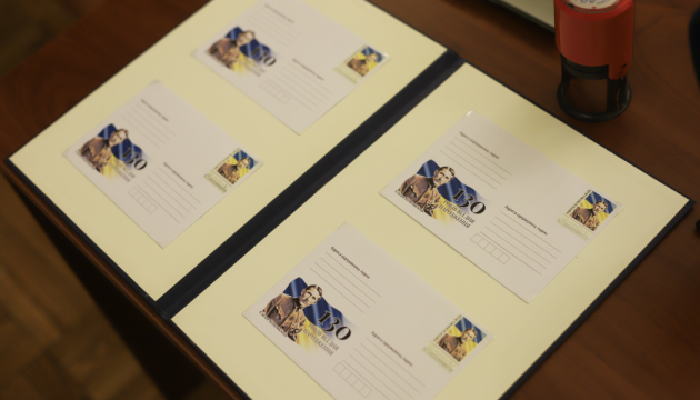 Во Львове к 130-летию со дня рождения Коновальца погасили конверт и марку