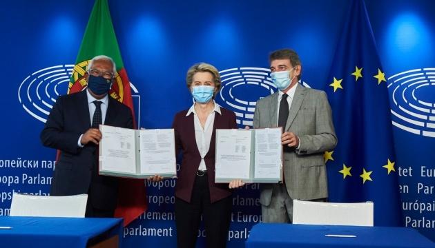 У ЄС затвердили правила застосування цифрових COVID-сертифікатів