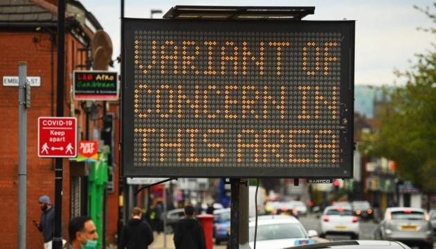 Британія на чотири тижні відклала скасування всіх ковідних обмежень
