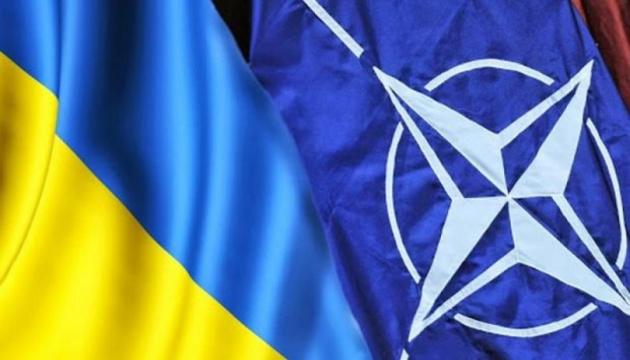 L'OTAN a réaffirmé « tous les éléments » de la décision sur la future adhésion de l'Ukraine à l'Alliance