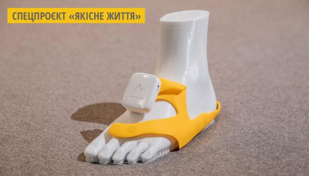 Взуття обладнають GPS-системою для людей з вадами зору