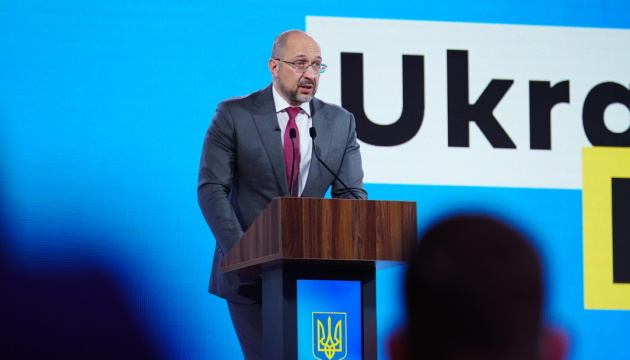 PM Shmyhal: Oligarchic system of relations slows down development of our country