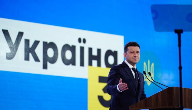 Українці з 1 липня зможуть бути власниками землі, сюрпризів не буде — Зеленський