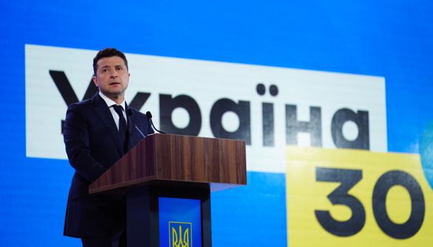 Украина получила месседж о ПДЧ, прежде всего, благодаря военным - Президент