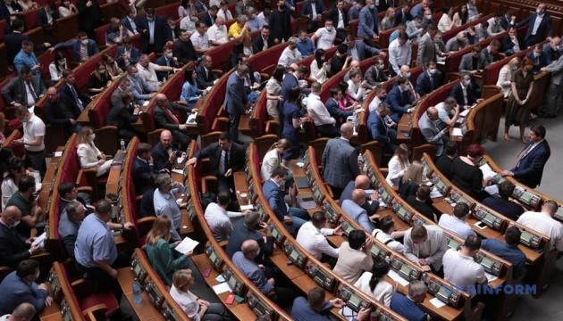 Рада підтримала вихід України ще з двох угод СНД
