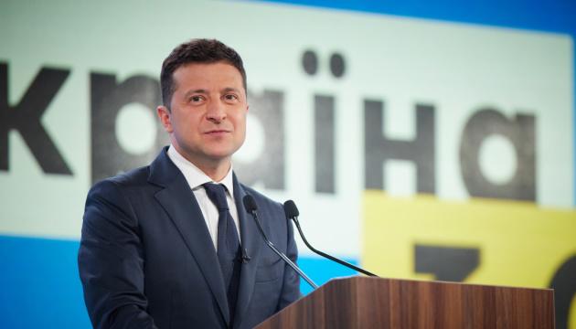 Зеленський привітав українців із Трійцею