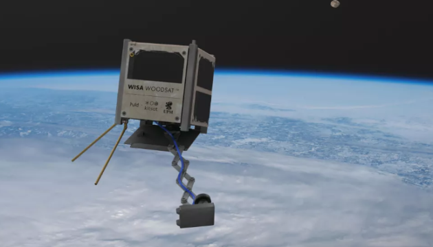 У космос цьогоріч відправляють перший дерев'яний супутник