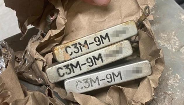СБУ не дала вивезти за кордон військові прилади