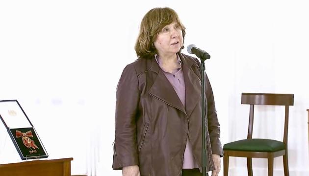 Алексієвич: Білоруси вже не повернуться у стійло