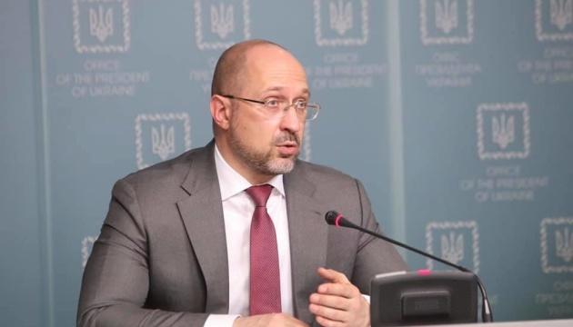 Концепція цінової політики на електроенергію буде представлена найближчим часом — Шмигаль