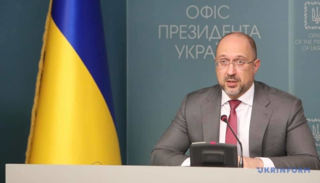 Shmyhal: It is possible that gas price for population may fall