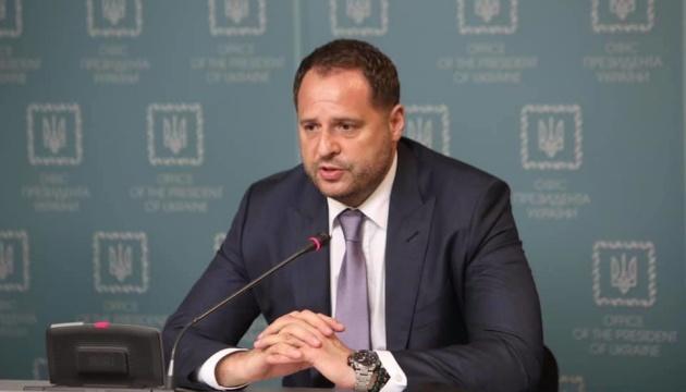 Ермак и Нуланд обсудили детали предстоящего визита Зеленского в США