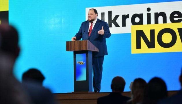 Стефанчук: Рада попытается принять закон о деолигархизации до конца этой сессии