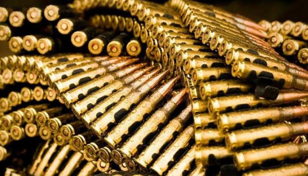 В Житомире планируют построить патронный завод - американцы инвестируют $100 миллионов