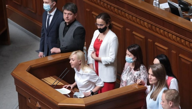 Десятеро депутатів від «Голосу» висловили недовіру керівнику фракції