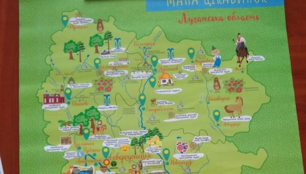 На Луганщині визначили 5 напрямів розвитку туристичної сфери області