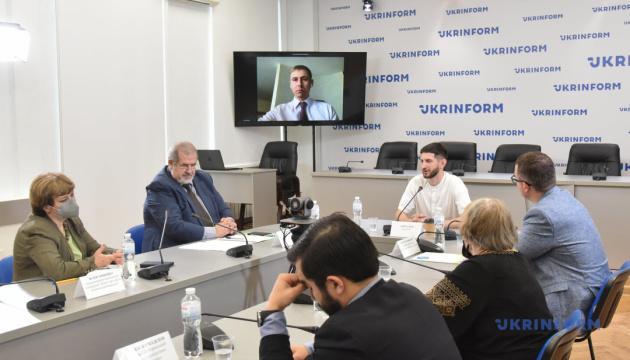 Корінні народи України - питання сучасності. Експертне обговорення президентського законопроєкту