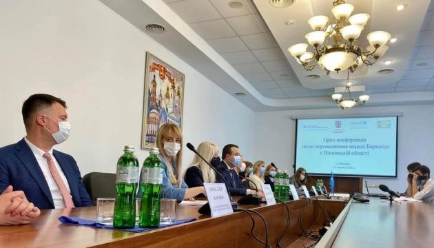 На Вінниччині вперше в країні впроваджують модель Барнахус для дітей-жертв насильства