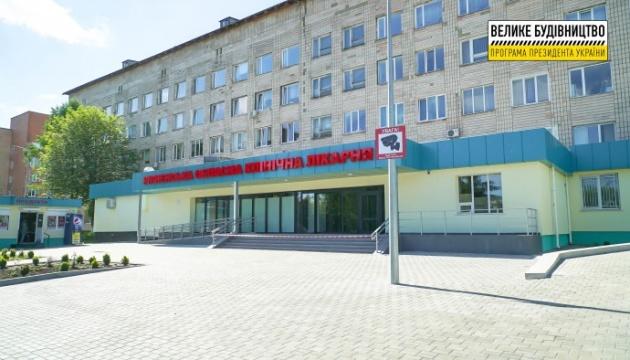 На Рівненщині завершили реконструкцію перших об'єктів програми «Велике будівництво»