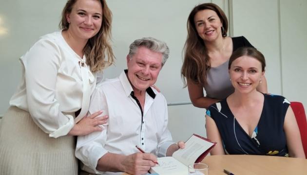 У Женеві українська діаспора зібралася на літературний вечір