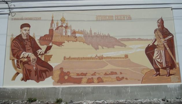 В Новоград-Волынском появился мурал «Летописный Возвягель»