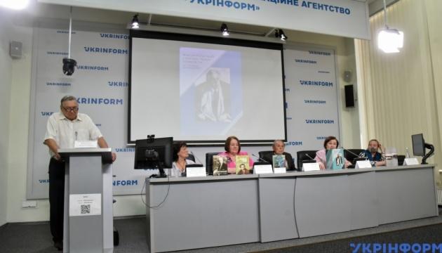 Внук Максима Рыльского представил шесть книг к юбилейным датам деда и прадеда