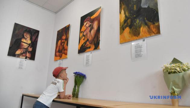 Выставка Игоря и Юлии Любшиных